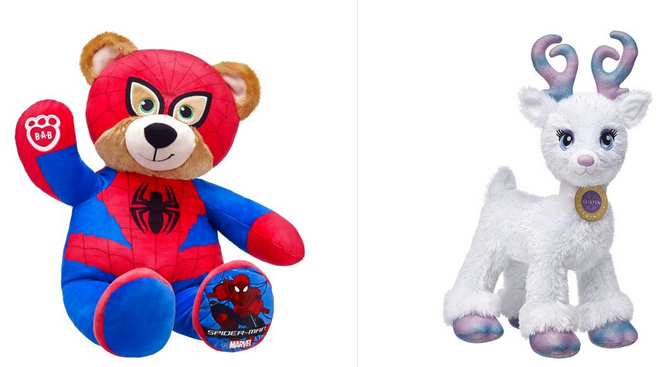 build a bear in store coupon