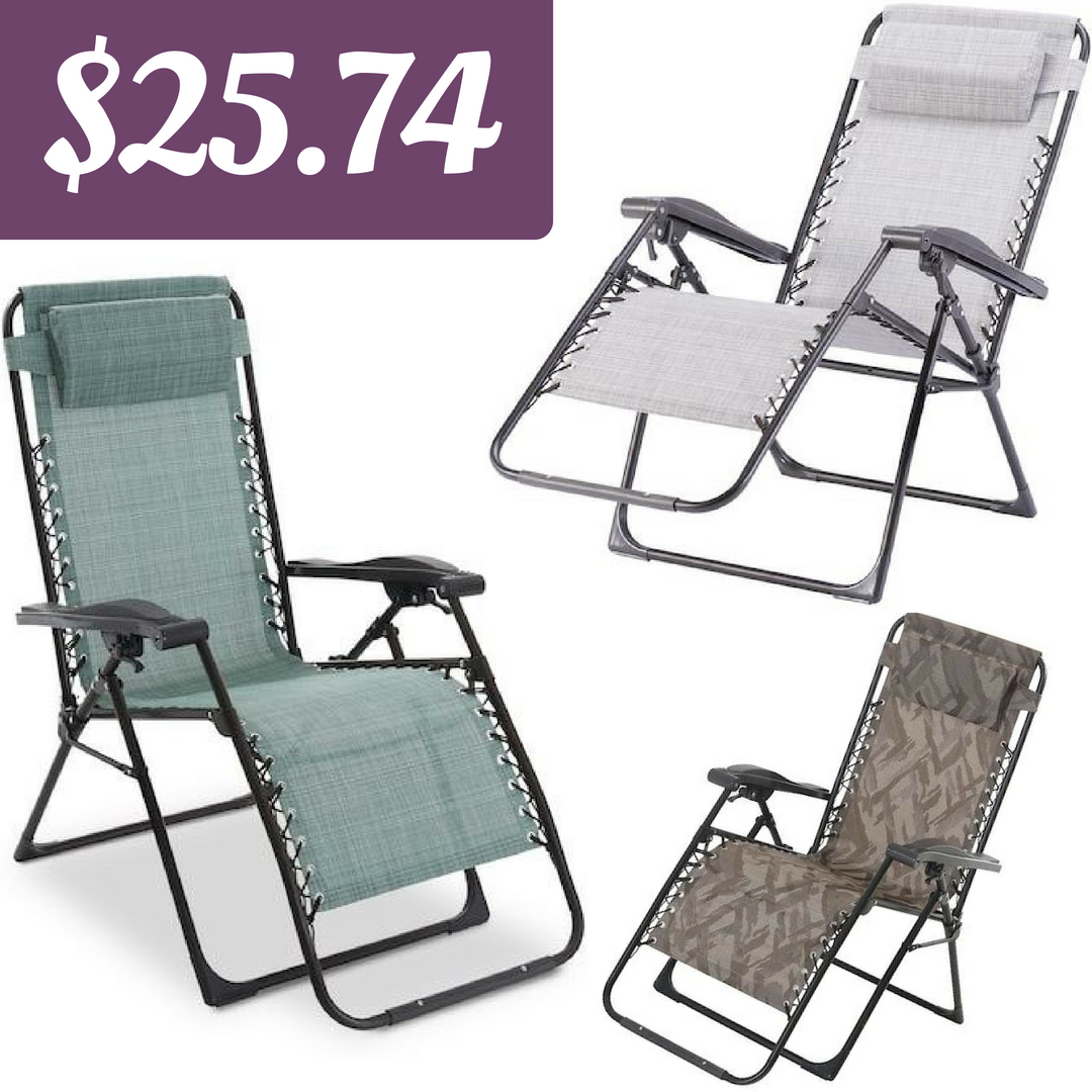 Kohl\'s Coupon Code | Antigravity Chair for $25.74 :: Southern Savers
