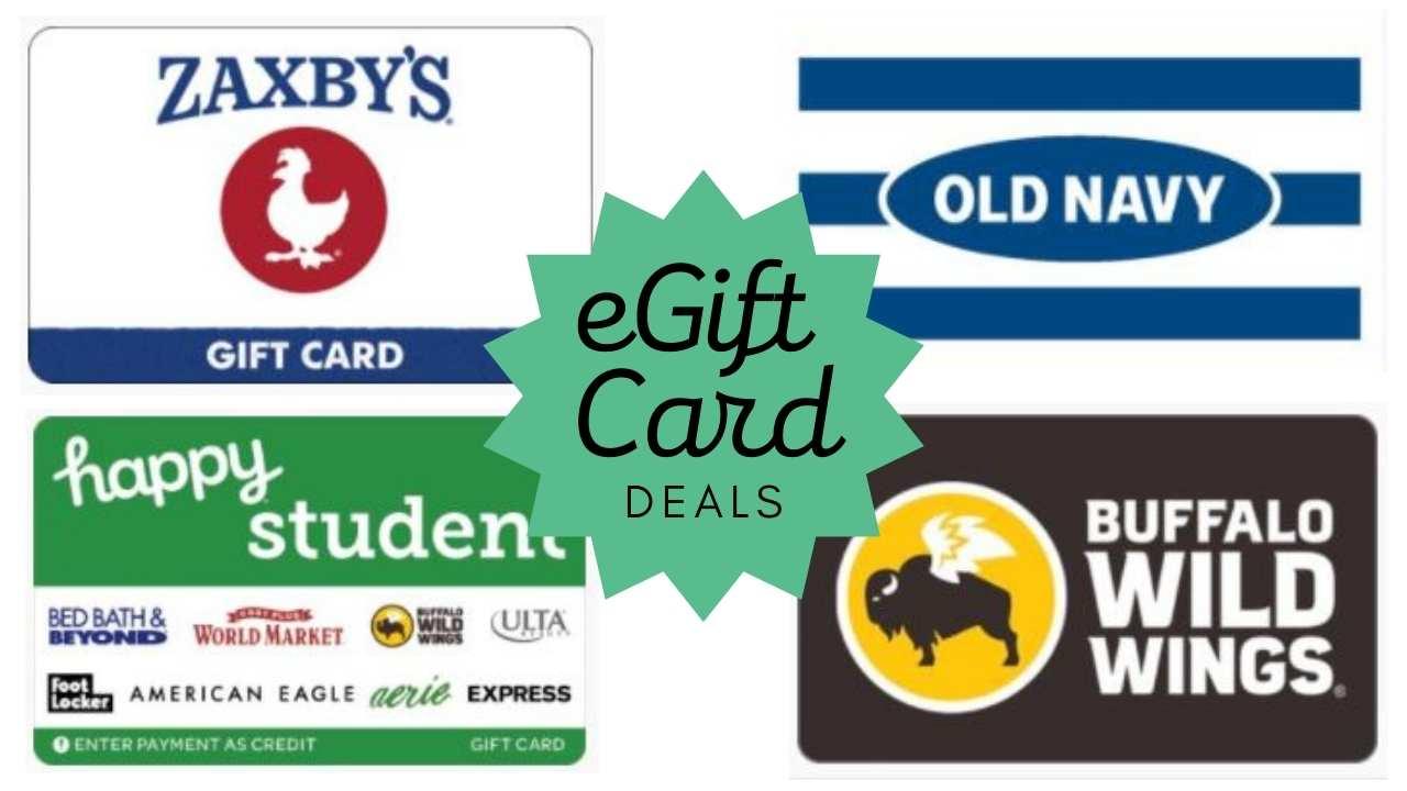 kroger egift card deals
