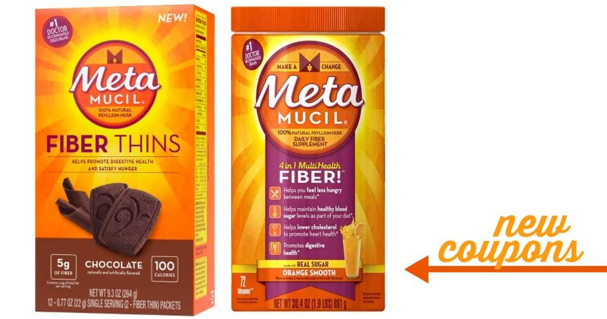 metamucil coupons