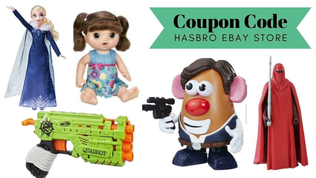 ebay coupon code