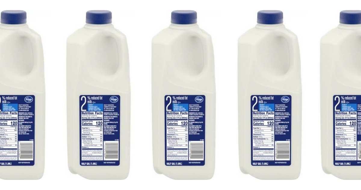 kroger coupon milk