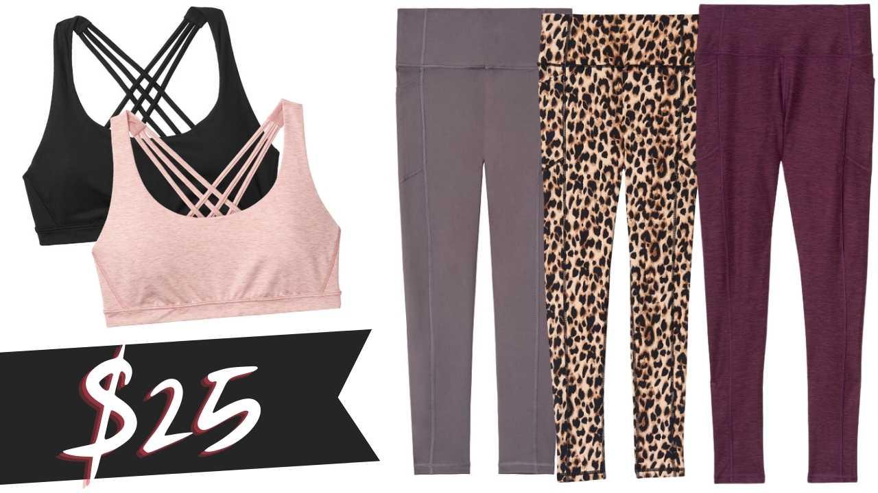 victorias secret leggings and lounge bras
