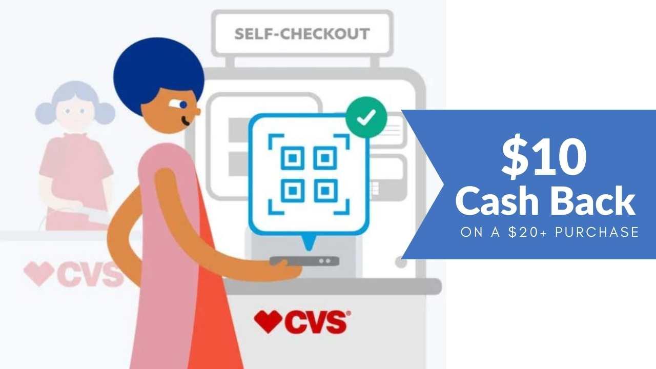 cvs cash back