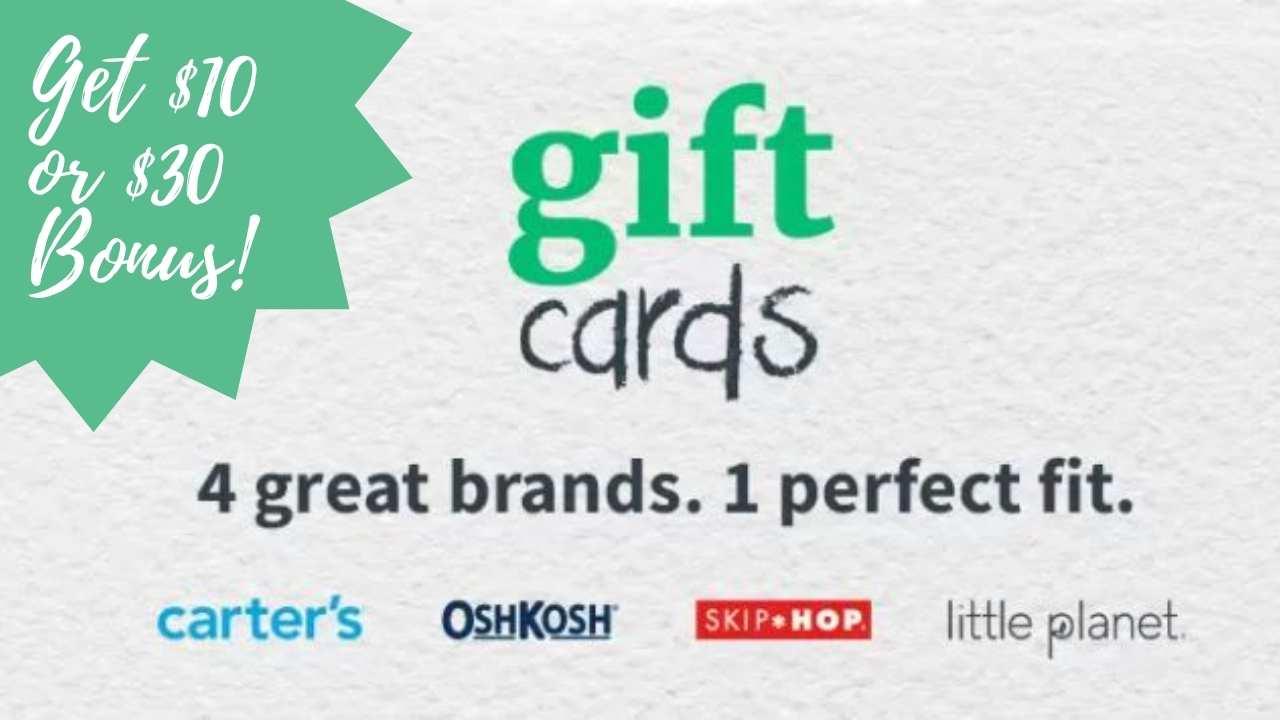 oshkosh bonus gift card