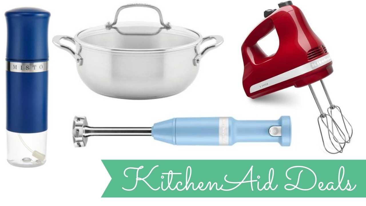 kitchenaid deals