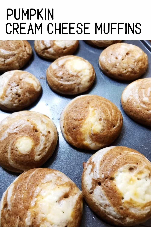 Pumpkin Cream Cheese Muffins Recipe
